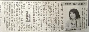 tokushima_20140819
