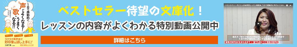 ベストセラー待望の文庫化!