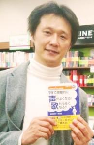 20110413_tsukasa