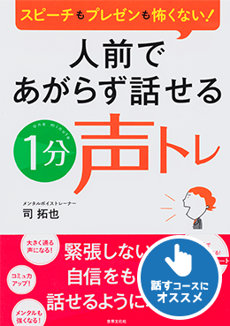 book-osusume-1