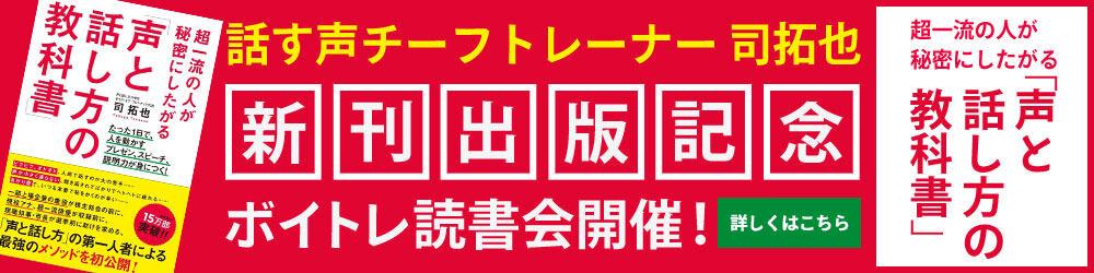 キャンペーンバナー20190122
