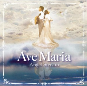 Ave Maria(アヴェ・マリア)